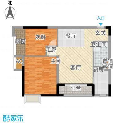 仁恒河滨花园91.00㎡一期高层2、4号楼3-9层E1户型2室1厅