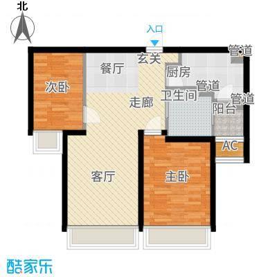 仁恒河滨花园94.00㎡二期高层11、15号楼1-28层F4户型2室2厅