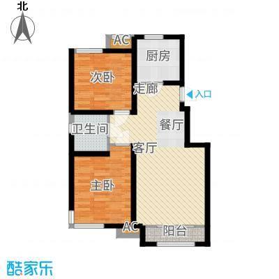 和泓四季恋城85.00㎡B户型2室2厅