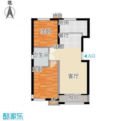 和泓四季恋城84.00㎡D1户型2室2厅