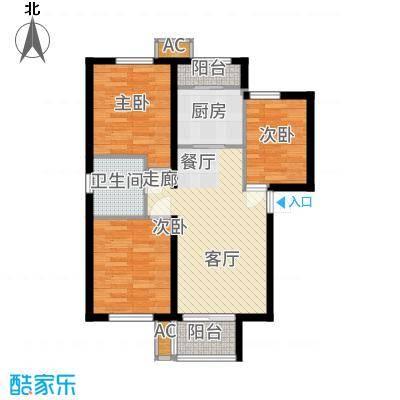 和泓四季恋城88.50㎡一期洋房标准层C1户型3室2厅