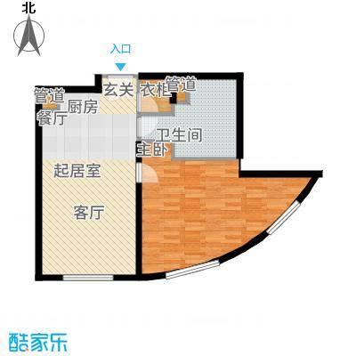 华润紫阳里68.00㎡公寓标准层C3户型1室1厅