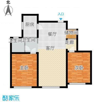 中海八里臺94.00㎡高层标准层B户型2室2厅