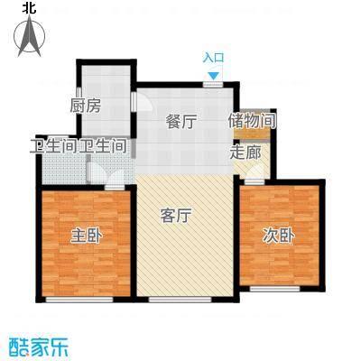 中海八里臺96.00㎡高层标准层B户型2室2厅