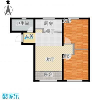 中海八里臺86.00㎡9号楼标准层E户型2室2厅