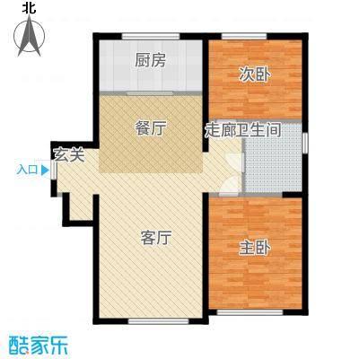 中海八里臺94.00㎡高层标准层A户型2室2厅