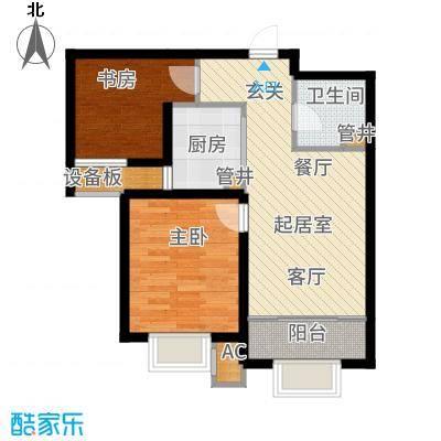 宝能城75.00㎡高层标准层A2户型2室2厅