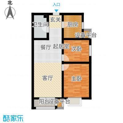 观锦92.00㎡高层标准层2-E户型2室2厅