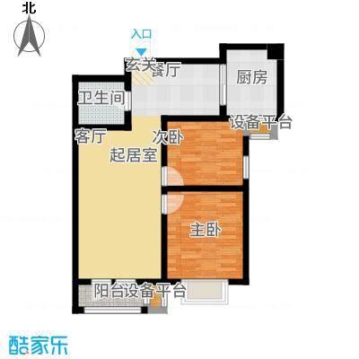 观锦92.00㎡高层标准层2-A户型2室2厅