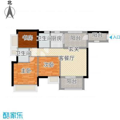 领地海纳公馆87.50㎡2、3栋05户型3室3厅2卫1厨