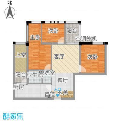 神仙树缤纷62.00㎡B2户型3室2厅