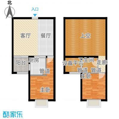 北辰红星国际广场98.00㎡高层1-5#标准层B2户型2室2厅