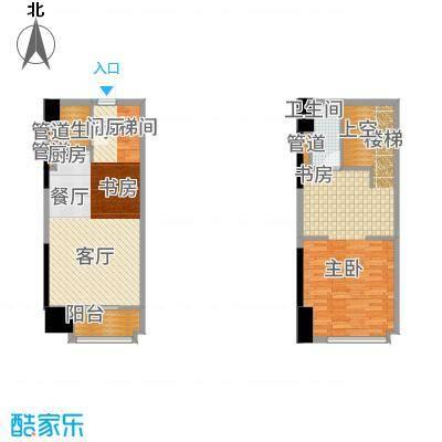 北辰红星国际广场62.00㎡loft标准层L2户型1室2厅
