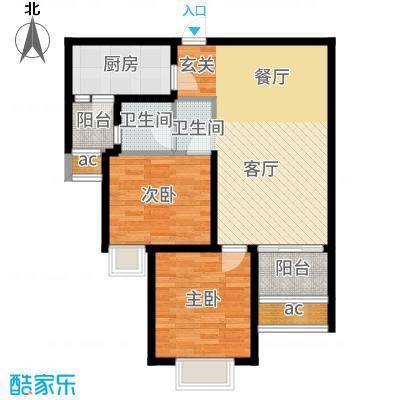 北辰红星国际广场81.10㎡高层标准层D户型2室2厅