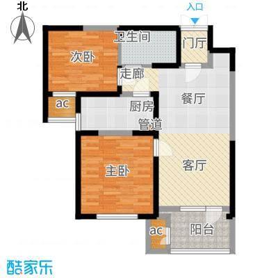 天物未来城86.92㎡高层1-8号楼标准层B2户型2室2厅