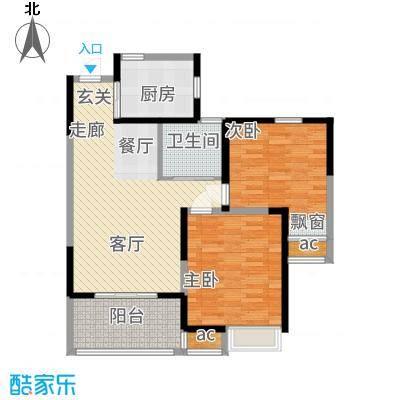 弘阳旭日上城87.00㎡A1-2户型2室2厅