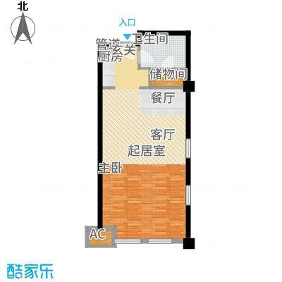 复地新都国际63.00㎡新都荟D1户型1室1厅