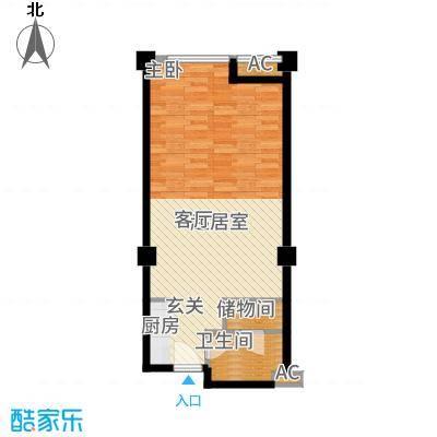复地新都国际54.00㎡新都荟C1户型1室1厅