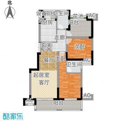 高科荣域98.42㎡A20户型2室2厅