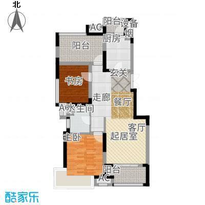 高科荣域85.03㎡C20户型3室2厅