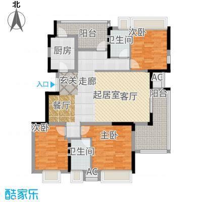 高科荣域126.00㎡A户型3室2厅