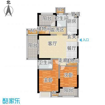 中海国际社区115.00㎡舒适户型