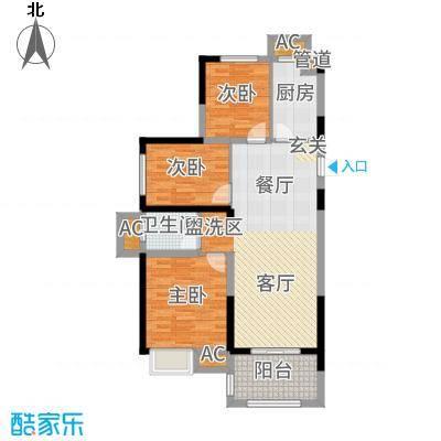 中海国际社区95.00㎡珍藏户型