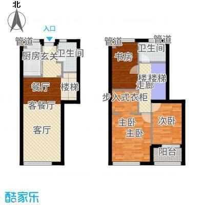 华府国际96.00㎡F-3、E-2户型3室2厅