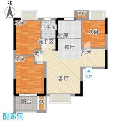荣盛莉湖春晓86.00㎡D1户型3室2厅