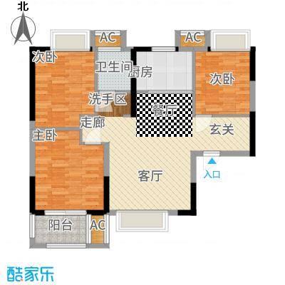 荣盛莉湖春晓84.00㎡B1户型3室2厅