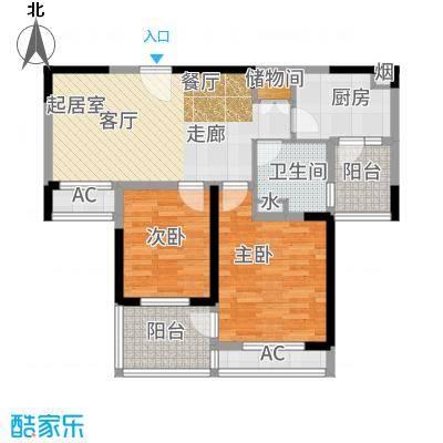 骋望七里楠花园83.00㎡B户型2室2厅