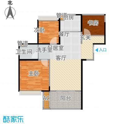 朗诗未来街区79.00㎡c2户型3室2厅