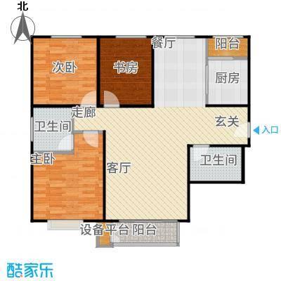 远洋海世纪132.00㎡远洋海怡学府C1户型3室2厅
