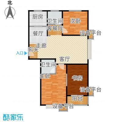 远洋海世纪123.00㎡远洋海怡学府C3户型3室2厅
