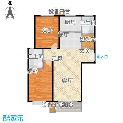 远洋海世纪118.00㎡远洋海怡学府B5户型2室2厅