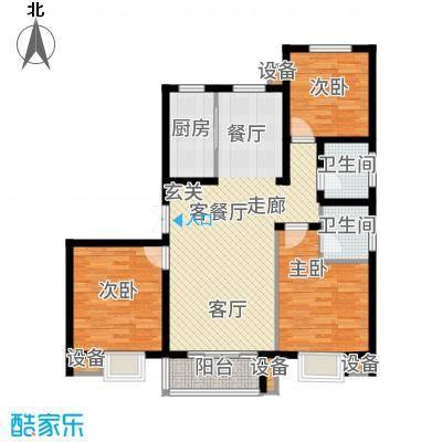紫澜香郡119.18㎡多层B户型3室2厅