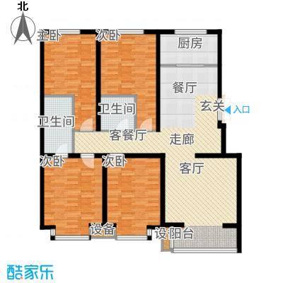 紫澜香郡152.69㎡多层G户型4室2厅