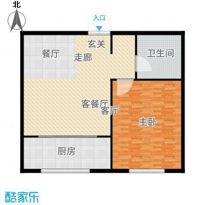 紫澜香郡50.10㎡高层F户型1室1厅