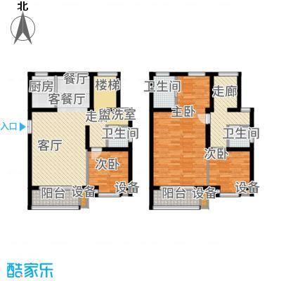 紫澜香郡183.03㎡高层复式A户型3室2厅