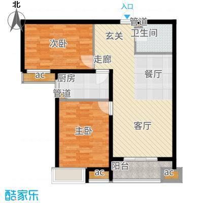 燕赵国际92.68㎡高层B户型2室2厅