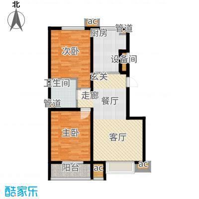 燕赵国际88.99㎡小高层K户型2室2厅