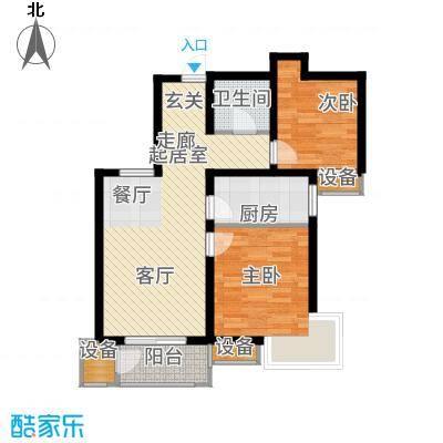 金屋秦皇半岛91.00㎡五区5-6号楼户型2室2厅