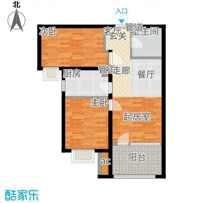 中铁秦皇半岛87.00㎡23#楼户型2室2厅