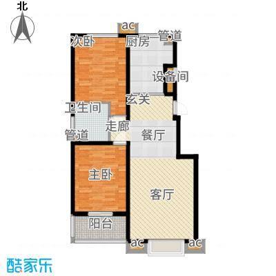 燕赵国际98.15㎡小高层I户型2室2厅
