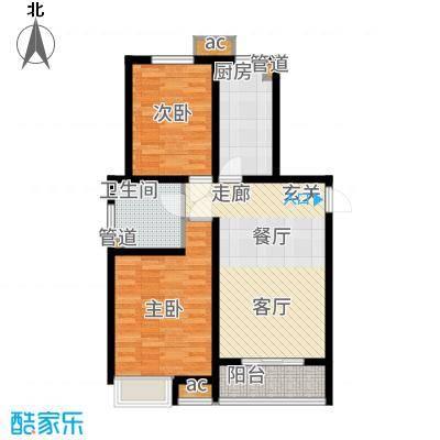 燕赵国际92.32㎡高层F户型2室2厅
