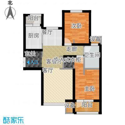 天成佳境94.53㎡A1-1户型2室2厅