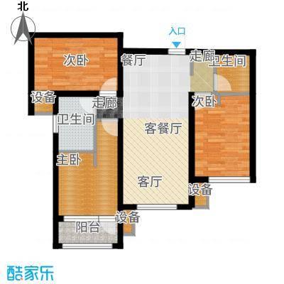 天成佳境95.55㎡C3户型3室2厅