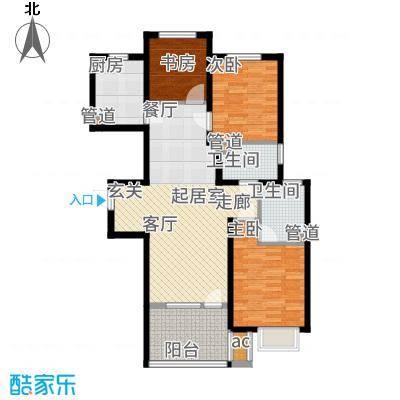 中铁秦皇半岛103.60㎡24#25#26#楼A1户型3室2厅