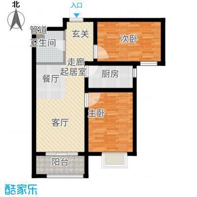 晟禾时代92.00㎡高层G2-B户型2室2厅