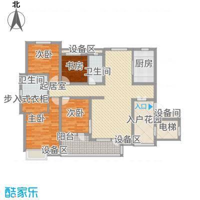 星光山水167.44㎡小高层A户型4室2厅
